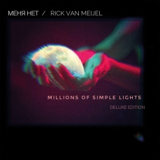 Millions of Simple Lights
